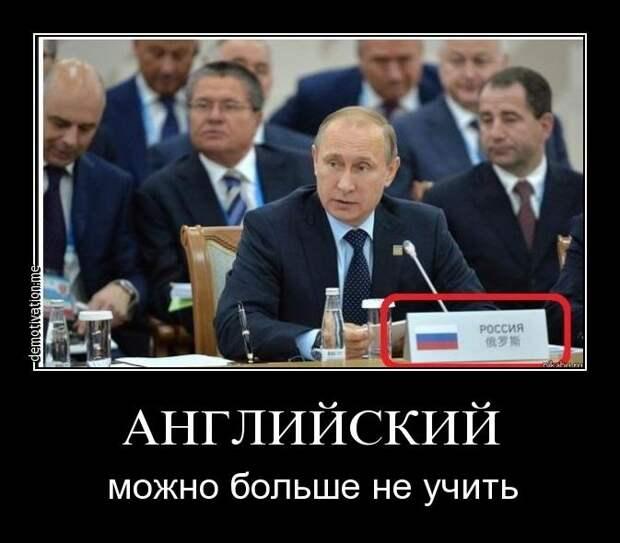 Британия идет на обострение отношений с Россией