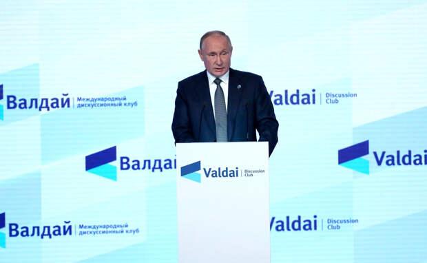 «Вот это действительно важный намёк»: Путин допустил возможность выхода из ОБСЕ