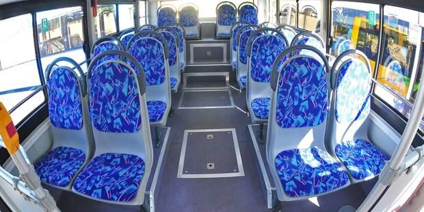 В Марфине появился новый автобусный маршрут
