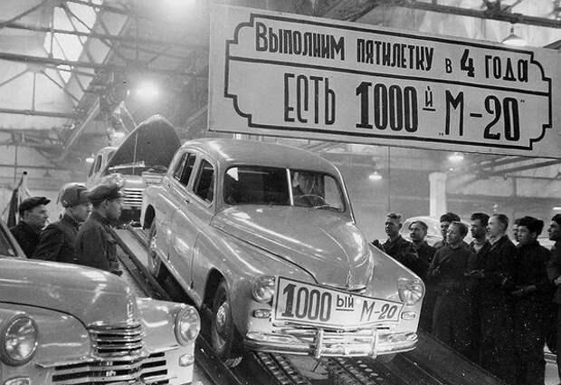 Тысячная Победа, 1946 год. история, события, фото