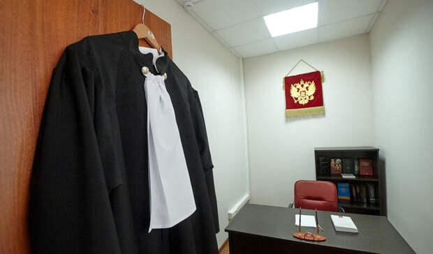 Ростовчанина приговорили к12 годам колонии запопытку убийства икражи