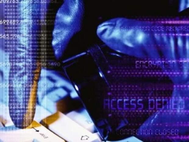 Австралия и Новая Зеландия заявили, что за хакерскими атаками стоит Китай
