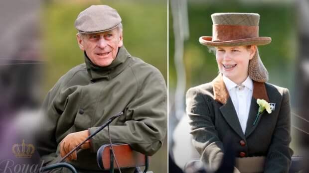 Леди Луиза получит от принца Филиппа самую ценную часть наследства