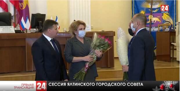 Янину Павленко избрали главой администрации Ялты