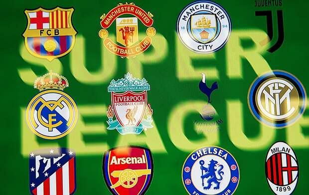 Еще четыре футбольных клуба объявили о выходе из Суперлиги