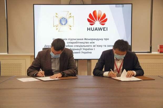 Новое китайское предупреждение: Как и зачем США заставили Украину порвать с Huawei