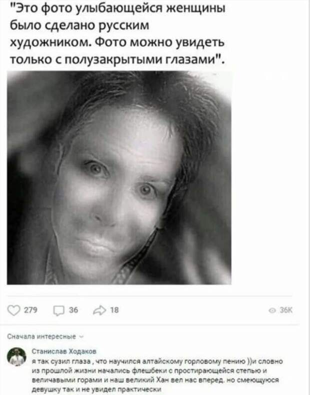 Смешные комментарии. Подборка chert-poberi-kom-chert-poberi-kom-26240111072020-15 картинка chert-poberi-kom-26240111072020-15
