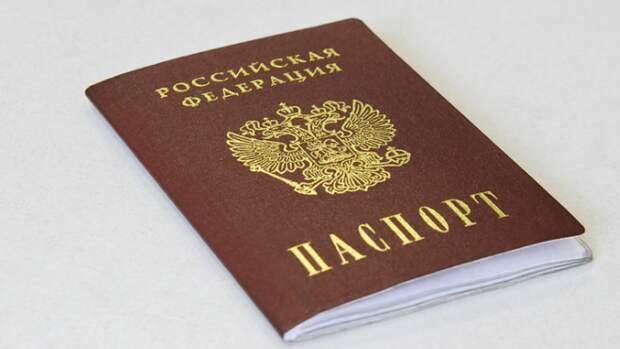 Совершеннолетним жителям России запретили придумывать себе экзотические имена