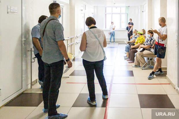 Медики подсчитали, сколько денег россияне тратят наздоровье