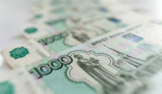 Пенсионные фонды переводят назначение пенсий в онлайн