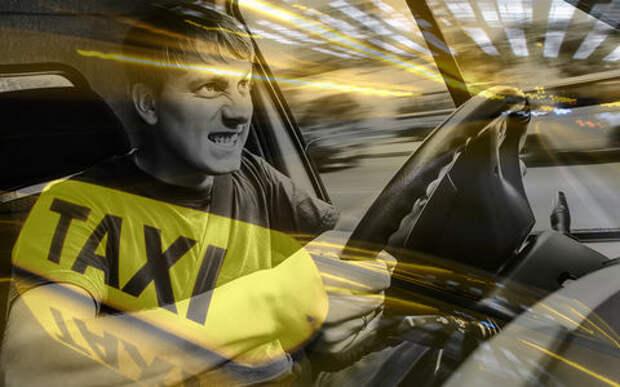 Адское такси: водитель Логана взял в заложники женщину с детьми и разогнался до 180 км/ч