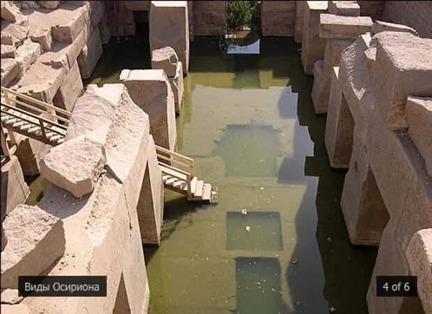 Абидос: кто правил Египтом до первых фараонов