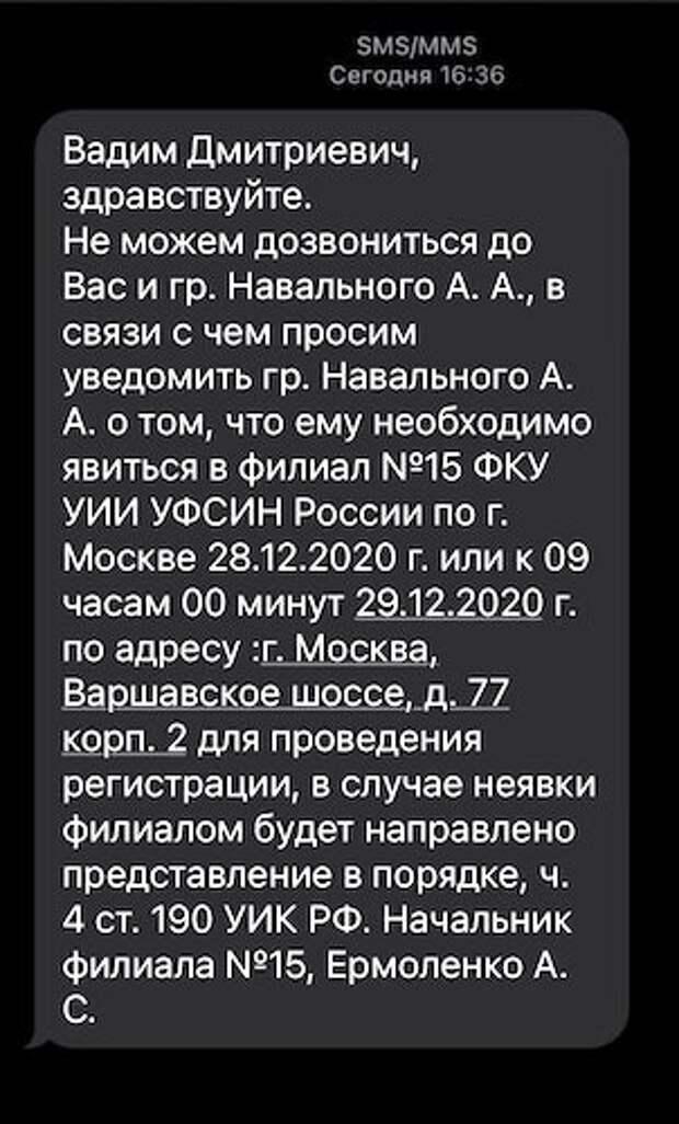 ФСИН может заменить условный срок Навального реальным