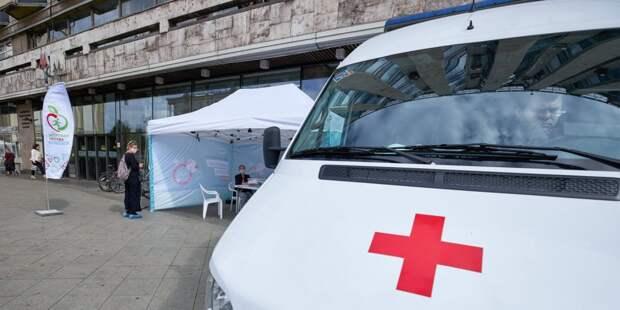 Рядом со станцией метро «Свиблово» развернули мобильный пункт вакцинации от гриппа