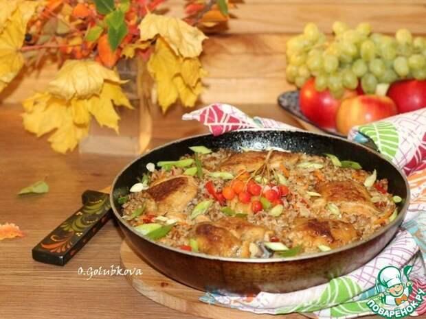 Курица в маринаде со сливочной гречкой
