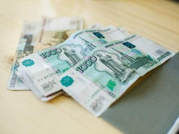 Женщина оштрафована на 15 тысяч рублей за уклонение от выплат по кредиту