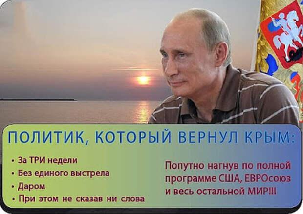 """Ответ нытикам о """"разваливающейся"""" России"""