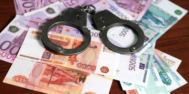 В Подмосковье главу отдела по борьбе с коррупцией задержали при получении взятки