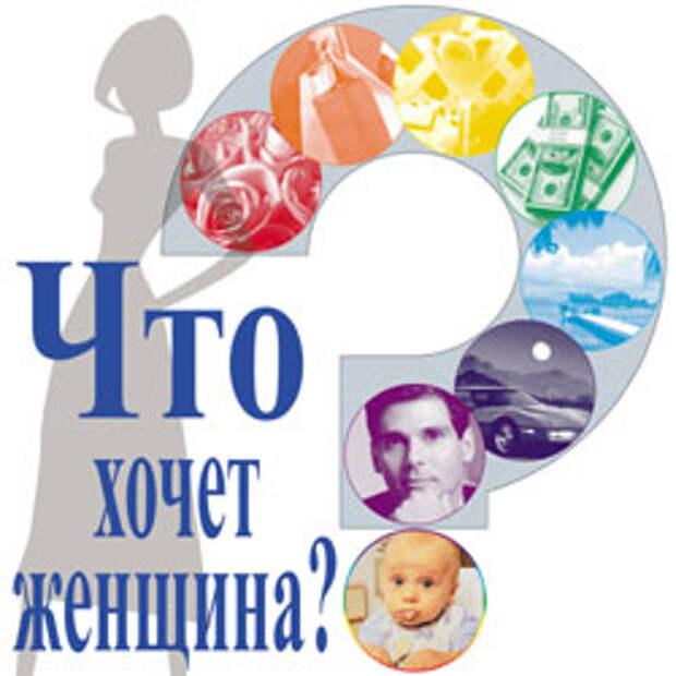 http://jewishwoman.ru/upload/files/2f01/zens_57.jpg