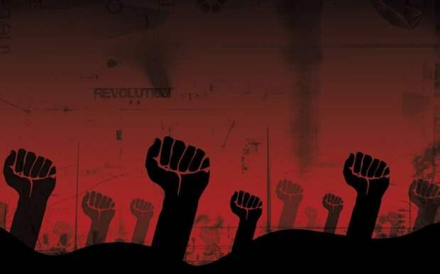 Современная революция