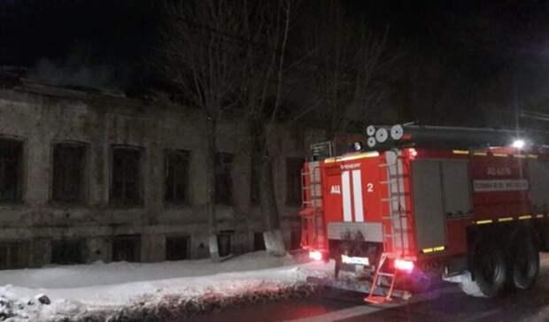 В Оренбурге горело здание усадьбы Городисского