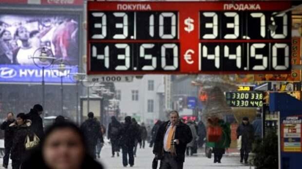 Западные банки и правительства ведут полномасштабную кампанию травли в отношении России и других стран БРИКС