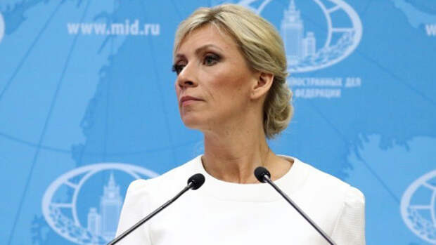 Захарова ответила на высылку российских послов из Праги