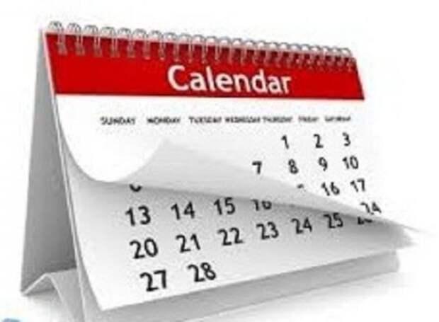 О выходных днях на майские праздники 2021
