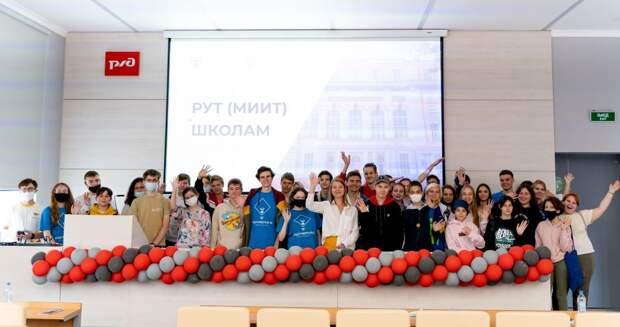 В университете транспорта на Образцова прошла квест-экскурсия для школьников