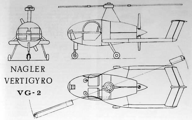 VG-2 — проект дальнейшего развития VG-1, уже с использованием компрессора, винта и фюзеляжа собственной конструкции, 1964 год. Из-за неудачи VG-1 реализован не был - Нетрадиционная любовь Бруно Наглера | Warspot.ru