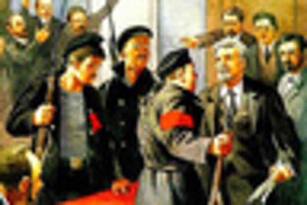 Разгон Учредительного собрания