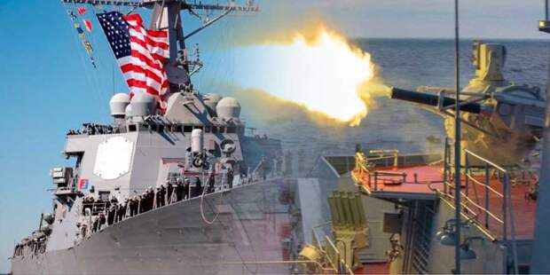Россия/США: Дипломатия эсминцев