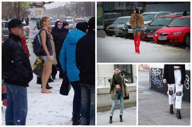 Дырки в джинсах и голые животы - тоже веяние времени, которое никак не защищает от холода. Дурочки, глупые, зима, мода, мороз, одежда, раздетые, холодно