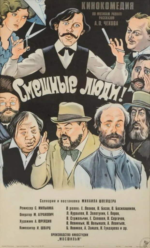 Посмотрел интересную советскую комедию. Спрашивал у многих знакомых, оказалось, что они, как и я, не видели её раньше.