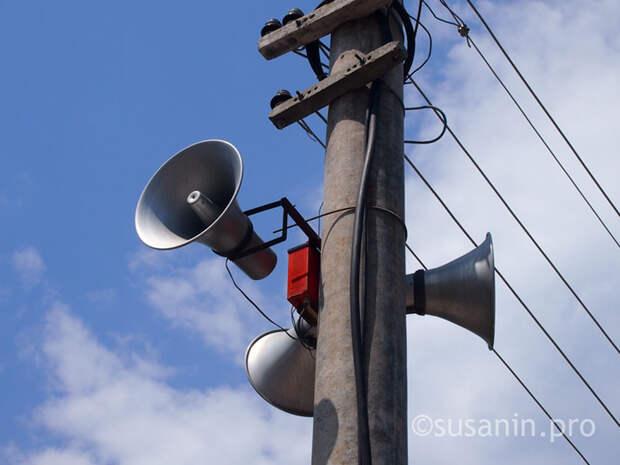 «Внимание всем»: систему оповещения в Удмуртии проверят 2 октября