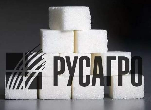 """Русагро"" за год сократила производство свекольного сахара на треть"