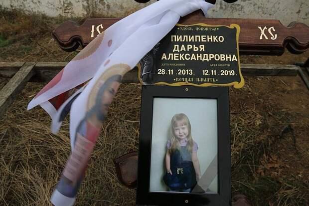 Убийца пятилетней Даши из крымского села получил пожизненный срок