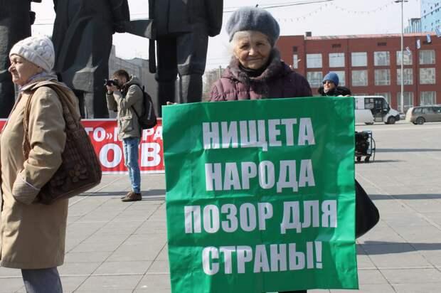 Олигарх Дерипаска заявил,что в России при Путине 80 миллионов нищих, а Росстат занижает статистику. Так ли это на самом деле?