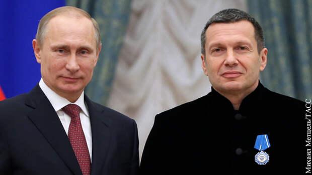 Рейтинг доверия у жителей Донбасса возглавили Путин и Соловьев