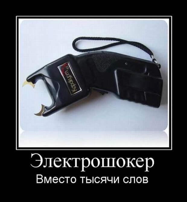 Демотиваторы, правильный фотограф...