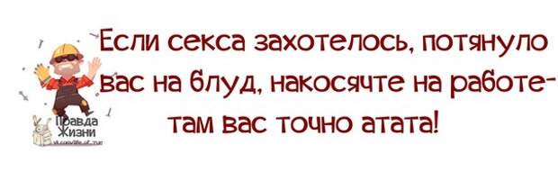 1377658412_frazochki-1 (604x187, 100Kb)
