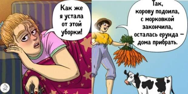 рисунок девушки на диване и девушки с коровой