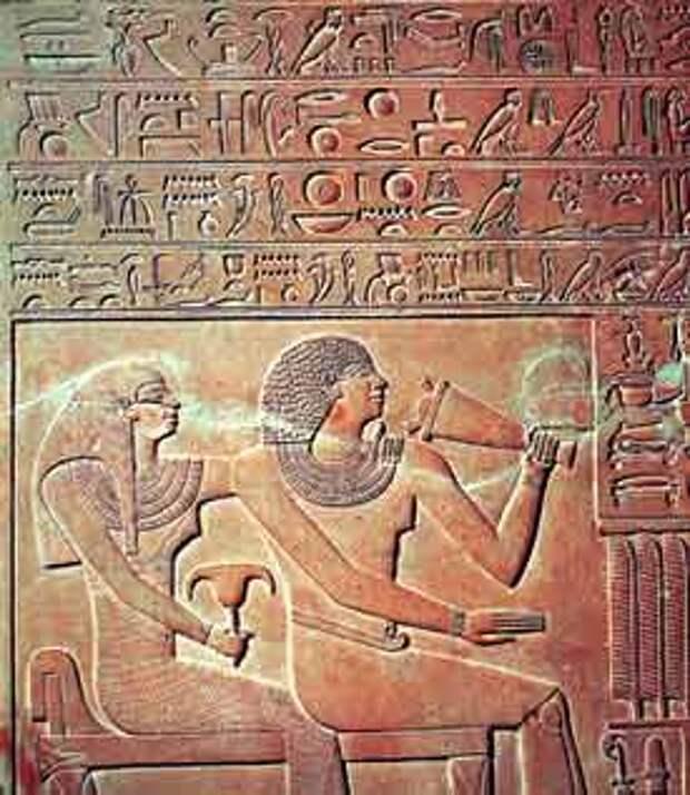 Египетская иероглифическая надпись