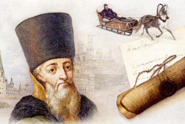 История русской дипломатии в цитатах