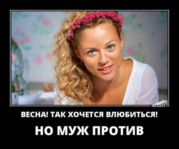Фотография: Весна!Так хочется влюбиться! | Живой Ангарск ...