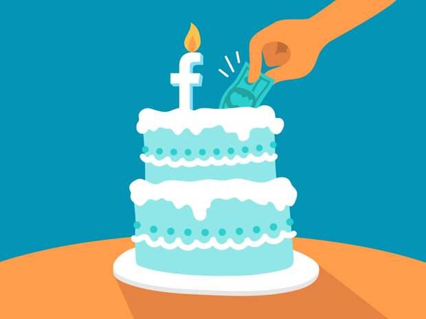 Вот что нельзя делать в день своего рождения: полный список суеверных запретов