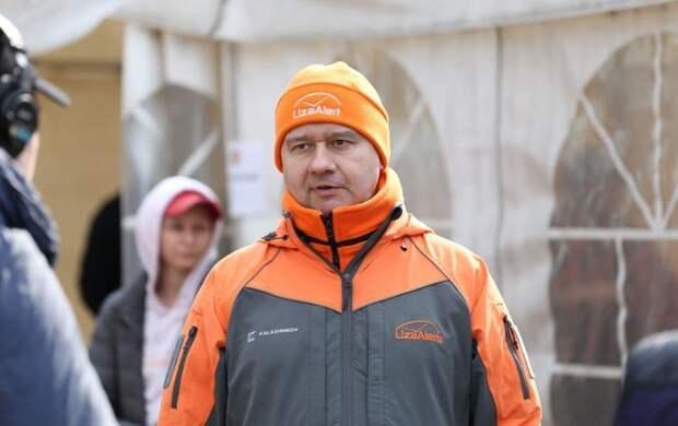 """Координатор """"ЛизаАлерт"""" Олег Леонов провел учения для новых добровольцев отряда"""
