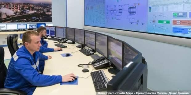 Собянин проверил готовность энергосистемы и ЖКХ Москвы к сильным морозам Фото: Д. Гришкин mos.ru