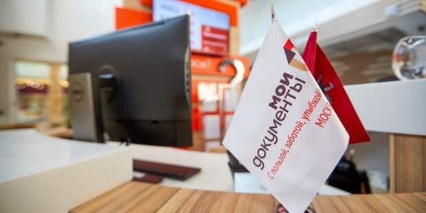Собянин открыл флагманский центр «Мои документы» САО в ТЦ «Метрополис» Фото: М. Денисов mos.ru