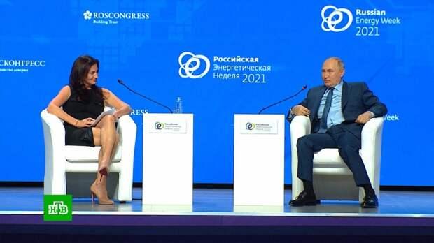 Богатая, процветающая и экономически сильная: какой Путин видит Россию будущего